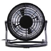 /usb-mini-desktop-super-fan-black-ug112265-p-1049.html