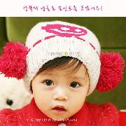 /handwork-crocheted-knit-baby-boy-or-girls-white-hat-cap-christmas-gifts-xlm6w-p-3944.html