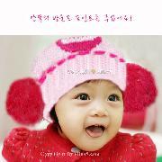 /crochet-knitting-baby-boy-girl-cute-beanie-pink-hat-cap-christmas-gifts-xlm9w-p-3951.html