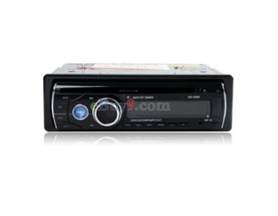 MCX-640UB LCD Colour Screen Car In-dash DVD Media Player (Black)-As picture