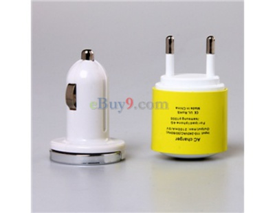 Mini 3 in 1 Charger Kit for iPad/iPhone3GS/4G (Yellow)}-As picture