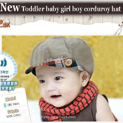 coffee Toddler baby girl boy corduroy hat cap bhraa -beige
