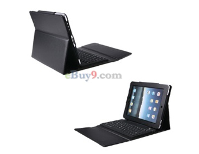 Leather Protective Case with Magnetic Flap and Bluetooth Keyboard for iPad (Black)-As picture