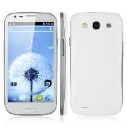 /haipai-i9377-47-capacitive-multitouch-android-41-mtk6577-dualcore-3g-smart-phone-gps-wifi-8mp-camera-white-p-36779.html