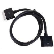 /30-pin-dock-extension-cable-for-ipad-ipod-iphone-black-ica158094-p-7067.html