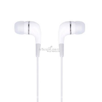 /cute-stereo-earbuds-35mm-white-ie114864-p-6868.html