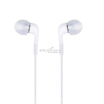 /cute-stereo-earbuds-for-iphone-35mm-white-120-cm-ie114865-p-6814.html