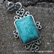 /nice-silver-inlaid-seraphinite-gemstone-pendant-j2j2w-p-2117.html