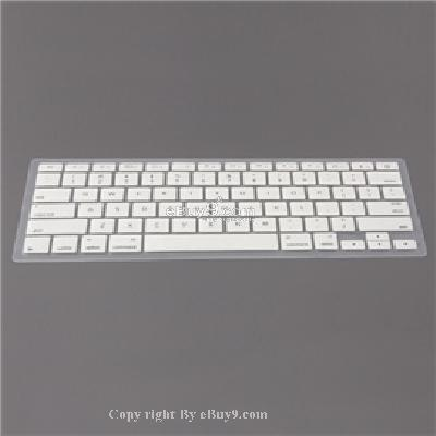 Macbook Air Silk-screen Printing Keyboard Cover Film (White) jp06w-White