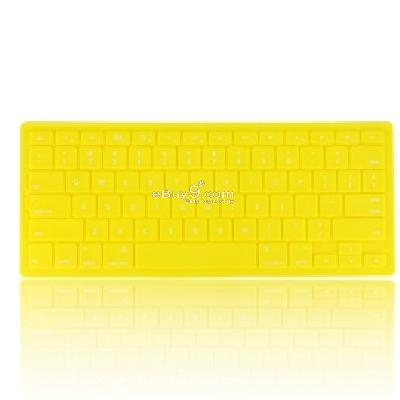 Keyboard Cover Skin for New  MacBook Pro (yellow) jp08w-yellow