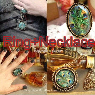 /cute-peacock-feather-oval-retro-ring-necklace-quew-p-598.html