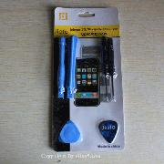 /professional-opening-tool-for-iphone4-6piece-set-tool6w-p-1631.html